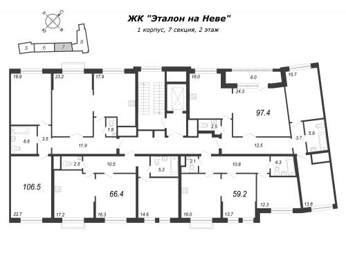 3-комнатная квартира на продажу (59,2 м<sup>2</sup>)