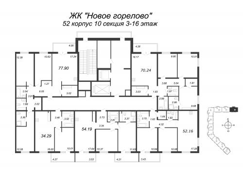 4-комнатная квартира на продажу (70,2 м<sup>2</sup>)