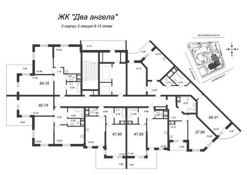 1-комнатная квартира на продажу (47,9 м<sup>2</sup>)