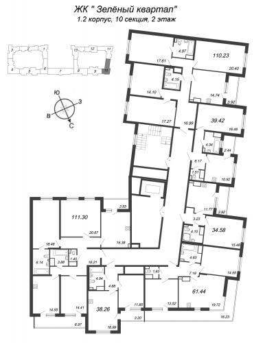 4-комнатная квартира на продажу (110,2 м<sup>2</sup>)