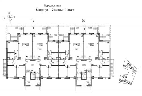 4-комнатная квартира на продажу (122,7 м<sup>2</sup>)