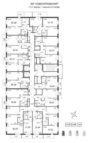 2-комнатная квартира на продажу (47,6 м<sup>2</sup>)