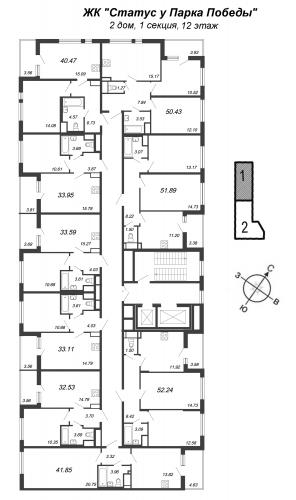2-комнатная квартира на продажу (33,1 м<sup>2</sup>)