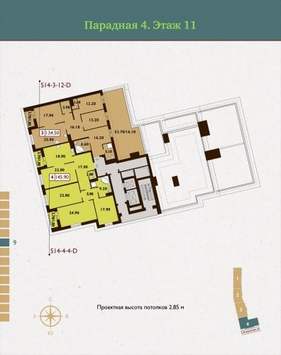 4-комнатная квартира на продажу (147,1 м<sup>2</sup>)