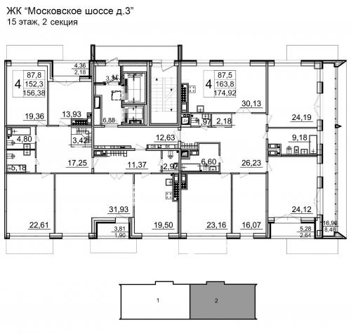4-комнатная квартира на продажу (157,1 м<sup>2</sup>)