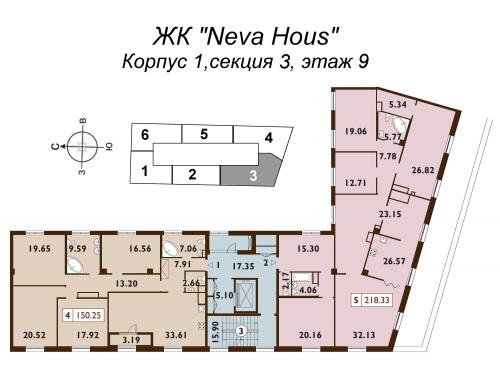 5-комнатная квартира на продажу (218,3 м<sup>2</sup>)