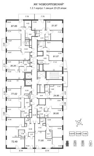 4-комнатная квартира на продажу (72,0 м<sup>2</sup>)