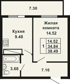 1-комнатная квартира на продажу (38,5 м<sup>2</sup>)