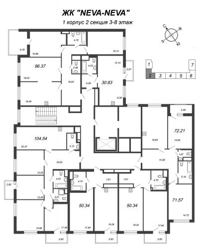 5-комнатная квартира на продажу (104,5 м<sup>2</sup>)