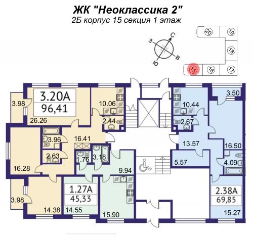 2-комнатная квартира на продажу (45,3 м<sup>2</sup>)