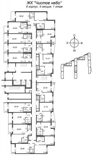 2-комнатная квартира на продажу (32,3 м<sup>2</sup>)