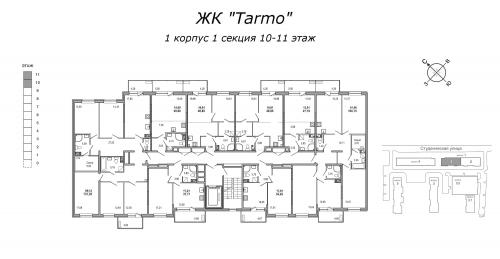 4-комнатная квартира на продажу (106,2 м<sup>2</sup>)