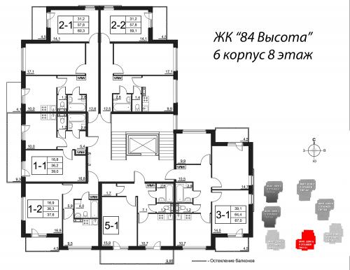 3-комнатная квартира на продажу (67,0 м<sup>2</sup>)