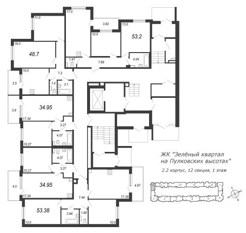 3-комнатная квартира на продажу (53,2 м<sup>2</sup>)