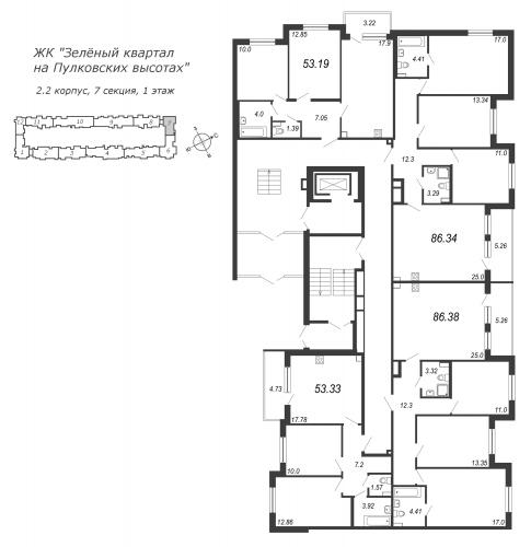 4-комнатная квартира на продажу (86,3 м<sup>2</sup>)