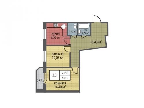 2-комнатная квартира на продажу (54,4 м<sup>2</sup>)