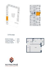 1-комнатная квартира на продажу (35,0 м<sup>2</sup>)