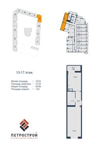 1-комнатная квартира на продажу (37,0 м<sup>2</sup>)