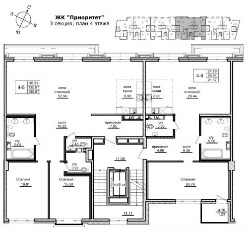 2-комнатная квартира на продажу (91,2 м<sup>2</sup>)