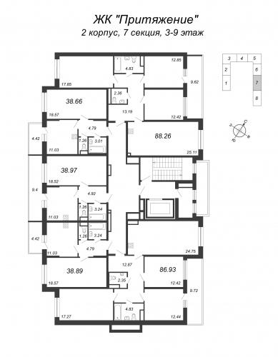 4-комнатная квартира на продажу (88,3 м<sup>2</sup>)