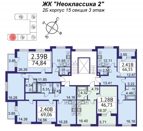 3-комнатная квартира на продажу (69,1 м<sup>2</sup>)