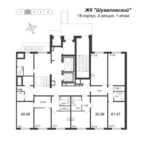 3-комнатная квартира на продажу (61,1 м<sup>2</sup>)