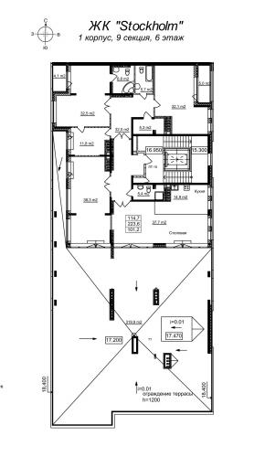 5-комнатная квартира на продажу (218,7 м<sup>2</sup>)