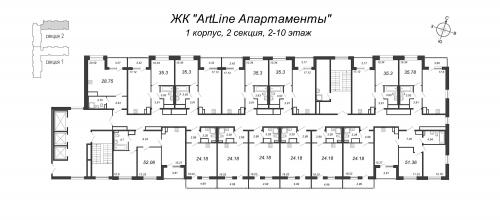 2-комнатная квартира на продажу (35,3 м<sup>2</sup>)