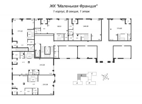 4-комнатная квартира на продажу (212,1 м<sup>2</sup>)
