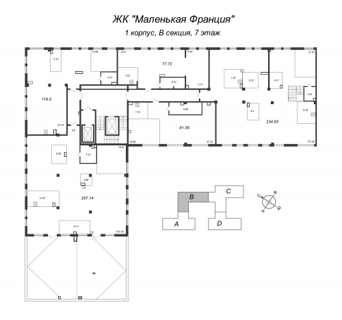5-комнатная квартира на продажу (236,1 м<sup>2</sup>)