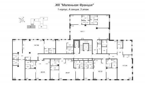 4-комнатная квартира на продажу (142,6 м<sup>2</sup>)