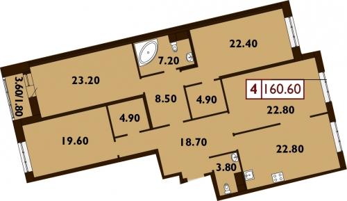 4-комнатная квартира на продажу (161,6 м<sup>2</sup>)