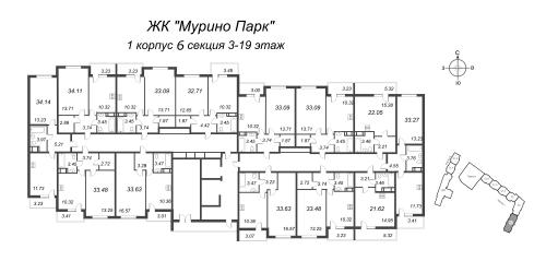 1-комнатная квартира на продажу (33,3 м<sup>2</sup>)