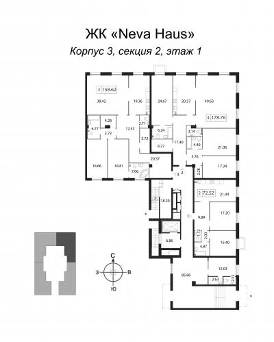 2-комнатная квартира на продажу (72,5 м<sup>2</sup>)
