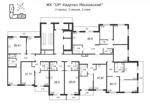 3-комнатная квартира на продажу (52,6 м<sup>2</sup>)