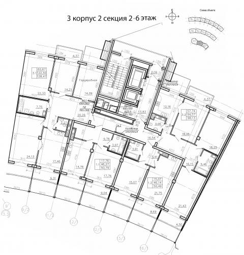 3-комнатная квартира на продажу (97,2 м<sup>2</sup>)