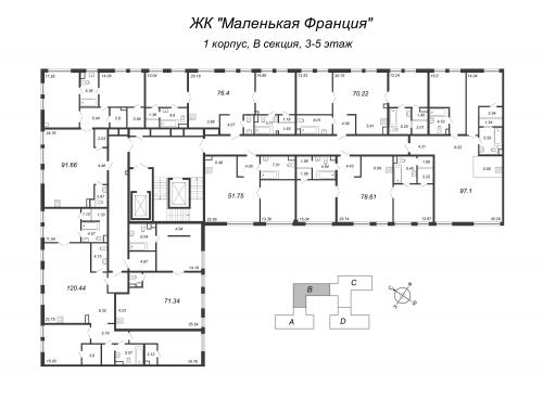 2-комнатная квартира на продажу (52,8 м<sup>2</sup>)