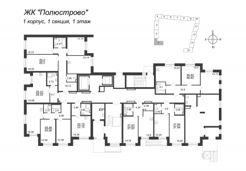 3-комнатная квартира на продажу (56,8 м<sup>2</sup>)