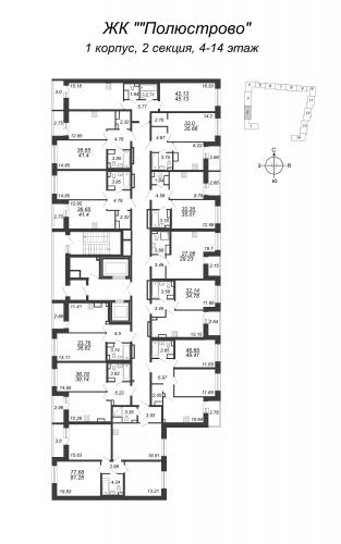 4-комнатная квартира на продажу (77,7 м<sup>2</sup>)
