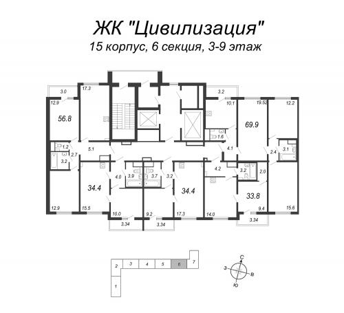 3-комнатная квартира на продажу (69,9 м<sup>2</sup>)