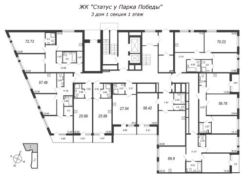 3-комнатная квартира на продажу (57,5 м<sup>2</sup>)