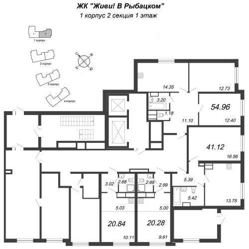 3-комнатная квартира на продажу (55,0 м<sup>2</sup>)