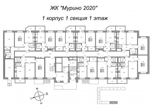 2-комнатная квартира на продажу (53,1 м<sup>2</sup>)