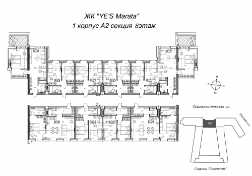 2-комнатная квартира на продажу (59,7 м<sup>2</sup>)