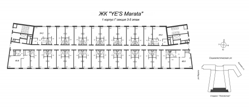 2-комнатная квартира на продажу (45,9 м<sup>2</sup>)