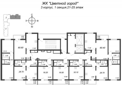 1-комнатная квартира на продажу (28,7 м<sup>2</sup>)