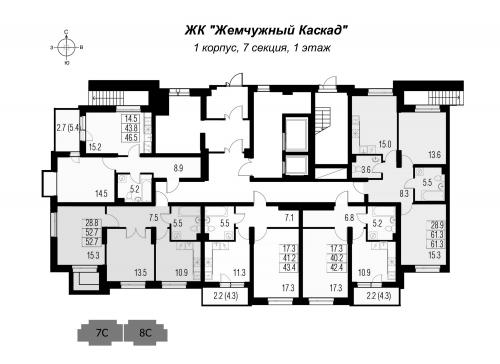 2-комнатная квартира на продажу (46,5 м<sup>2</sup>)