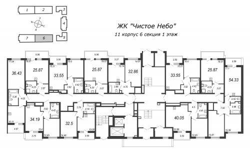 3-комнатная квартира на продажу (54,3 м<sup>2</sup>)