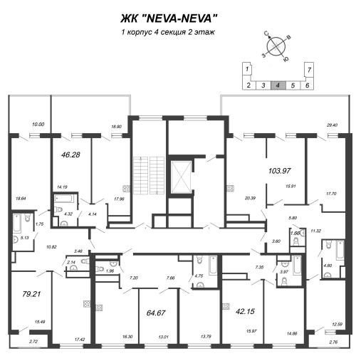 4-комнатная квартира на продажу (104,0 м<sup>2</sup>)
