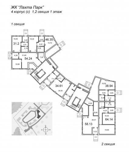 1-комнатная квартира на продажу (46,4 м<sup>2</sup>)